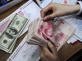 Vấn đề về tỉ giá nhân dân tệ khiến Mỹ và Trung Quốc nảy sinh nhiều bất đồng.