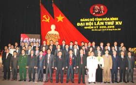 Ban Chấp hành Đảng bộ tỉnh khóa XV, nhiệm kỳ 2010 - 2015 ra mắt tại Đại hội