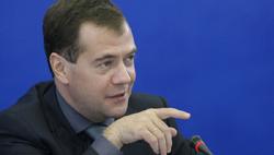 Tổng thống Nga Medvedev thăm chính thức Việt Nam nhân dịp này