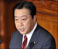 Thủ tướng Nhật Bản Yoshihiko Noda bắt đầu chuyến thăm Hàn Quốc từ ngày 18.10.