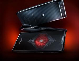 Motorola tự hào đây là chiếc smartphone mỏng nhất thế giới.
