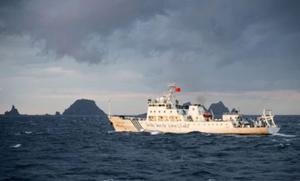 Tàu hải giám Trung Quốc trong vùng biển Senkaku/Điếu Ngư hồi đầu tháng 9.