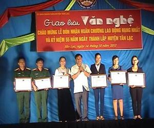 Ban tổ chức trao giải tập thể cho các trường học và các xã đoạt giải tại cuộc thi tìm hiểu về lịch sử 55 năm ngày thành lập huyện.