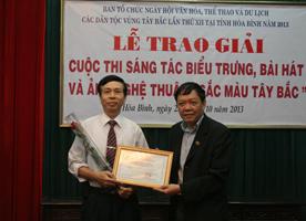 Lãnh đạo Sở VH-TT&DL, trao giải cho tác giả Nguyễn Đình Lan, đạt giải nhất được chọn là mẫu biểu trưng chính thức cho Ngày hội.