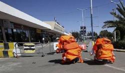 Những gói bom thư được phát hiện ở sân bay Quốc tế Sanaa ở thủ đô Yemen