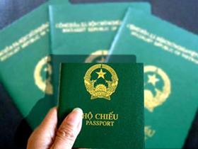 Việt Nam sẽ phát hành hộ chiếu điện tử trong nước vào 2011-2012.