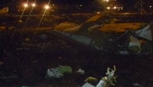 Hiện trường vụ tai nạn thảm khốc (ảnh: VOR)