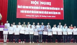 """Lãnh đạo huyện Lương Sơn trao tặng giấy khen cho các tập thể và cá nhân có thành tích xuất sắc trong phong trào """"toàn dân đoàn kết xây dựng đời sống văn hoá"""" giai đoạn 2011-2015."""