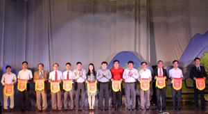 Các đồng chí lãnh đạo Tỉnh uỷ, UBND tỉnh và Sở VH-TT&DL trao cờ lưu niệm cho các đơn vị tham dự Liên hoan NTQC năm 2015.