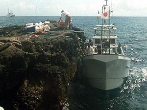 Một trong những đảo tranh chấp giữa Nhật Bản, Trung Quốc và vùng lãnh thổ Đài Loan trên vùng biển Hoa Đông.