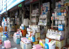 Phụ gia được bày bán tràn lan tại chợ Kim Biên quận 5 TPHCM.