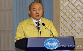 Ông Yu Woo-ik, Bộ trưởng Thống Nhất Hàn Quốc.