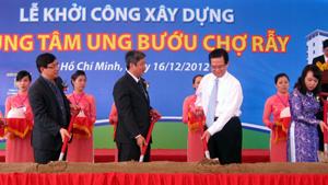 Thủ tướng Nguyễn Tấn Dũng dự Lễ khởi công xây dựng Trung tâm Ung Bướu Chợ Rẫy, TP Hồ Chí Minh ( Ảnh: vov.vn)