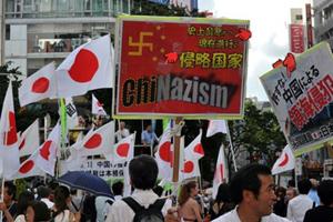 Dân Nhật biểu tình chống Trung Quốc về vấn đề Senkaku.