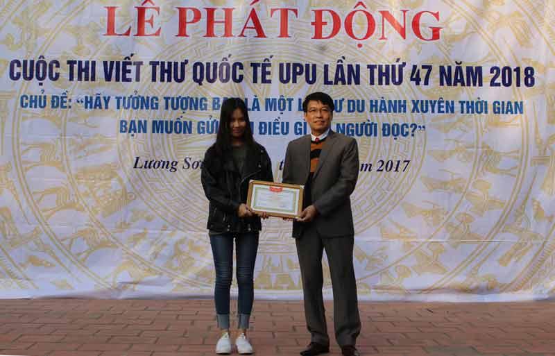 ... tỉnh Hòa Bình. Dự lễ phát động có lãnh đạo Sở TT&TT, Bưu điện tỉnh;  phòng GD&ĐT, phòng VH&TT, đại diện các trường TH, THCS trên địa bàn huyện  Lương Sơn.