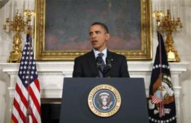 Obama trong bài phát biểu từ Nhà Trắng