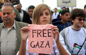 Người Palestine đòi Israel chấm dứt bao vây dải Gaza.