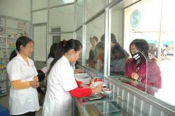Nhà thuốc Hà Việt luôn đảm bảo phục vụ khách hàng thuốc có chất lượng cao, giá thành đúng quy định