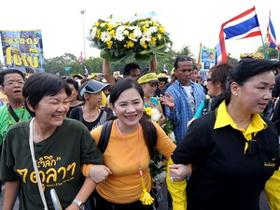 Các thành viên PAD tham gia cuộc biểu tình