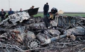 Chiếc F-117 bị bắn hạ năm 1999 ở Serbia.