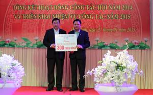Chi nhánh BIDV ủng hộ Tết cho người nghèo 300 triệu đồng.