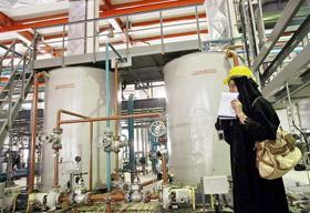 Trong Nhà máy hạt nhân Bushehr ở Iran