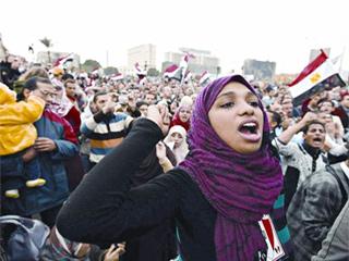 Người Ai Cập biểu tình tại Cairo hồi đầu tháng 2.