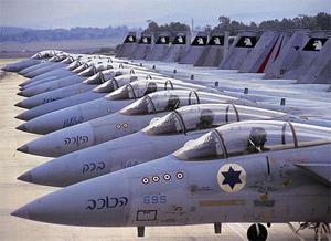 Máy bay chiến đấu của Israel.