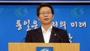 Bộ trưởng Bộ Thống nhất Hàn Quốc Ryoo Kihl-jae