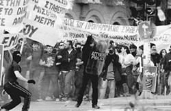 Biểu tình ở thủ đô Athens phản đối kế hoạch kinh tế khắc khổ của chính phủ Hy Lạp.