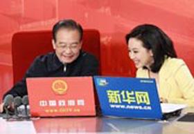Thủ tướng Trung Quốc Ôn Gia Bảo giao lưu trực tuyến với người dân hôm 27/2.