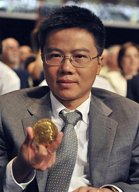 Giáo sư Ngô Bảo Châu được trao huy chương Fields tại Đại hội Toán học Quốc tế năm 2010