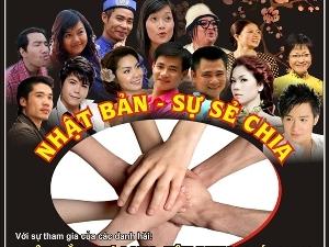 Poster của chương trình
