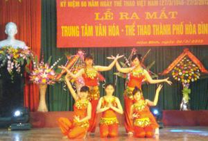 Mặc dù mới đi vào hoạt động nhưng Trung tâm VH-TT TPHB đã phối hợp tổ chức nhiều hoạt động văn hóa, thể thao, nâng cao sức khỏe và đời sống tinh thần cho nhân dân.