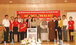 Lễ ra mắt Hội chữ thập đỏ tán trợ bệnh viện Đa khoa tỉnh, chùa Hoà Bình Phật Quang.