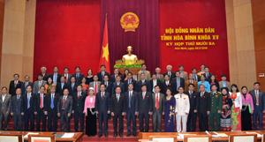 Kỳ họp thứ 13- HĐND tỉnh khoá XV Tổng kết hoạt động nhiệm kỳ 2011-2016