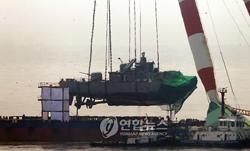 Phần đuôi tàu được vớt lên hôm qua