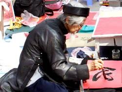 Ông đồ già viết chữ Nho