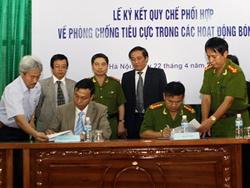 Lễ ký kết quy chế phối hợp giữa VFF và C14