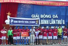 Đội Trung tâm viễn thông 2 (Viễn thông Hòa Bình) đoạt vô địch giải bóng đá VNPT Hòa Bình lần thư II năm 2010.