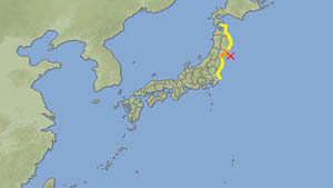 Trận động đất mạnh 7,4 độ richter tại bờ biển đông bắc Nhật đã khiến nhà máy điện hạt nhân Onagawa gặp nguy