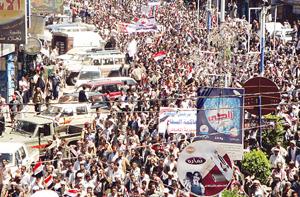 Hàng ngàn người Yemen biểu tình đòi Tổng thống Ali Abdullah Saleh từ chức