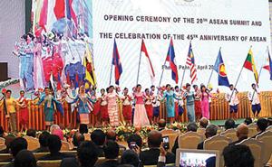 Quang cảnh khai mạc Hội nghị Thượng đỉnh ASEAN lần thứ 20.