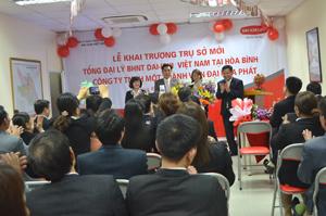Ra mắt đội ngũ nhân sự chủ chốt của Văn phòng Tổng đại lý BHNT Dai-ichi tại tỉnh Hoà Bình.