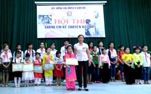 BTC trao giải cho các thí sinh xuất sắc của Hội thi