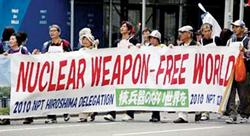 Tuần hành chống vũ khí hạt nhân ở New York, nơi diễn ra Hội nghị NPT