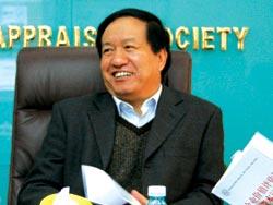 Chu Chí Cương thời còn đương chức .