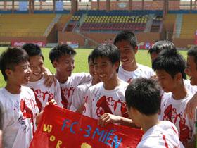 Các cầu thủ FC 3 Miền sẽ đại diện cho VN tham dự hội trại bóng đá trẻ ở Nam Phi.