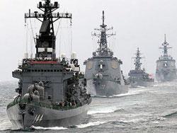Tàu quân sự Nhật Bản tại vịnh Sagami