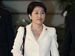 Bà Mizuho Fukushima từ chối ký vào một nghị quyết của nội các Nhật Bản về việc di chuyển căn cứ quân sự Mỹ Futenma tại Okinawa.
